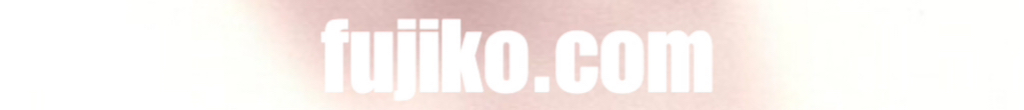 fujiko.com